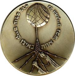 edmunds medal